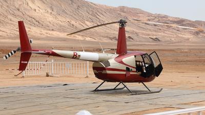 - Robinson R44 Raven II - Private