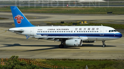 B-6241 - Airbus A319-132 - China Southern Airlines