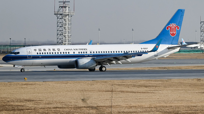 A picture of B5697 - Boeing 73781B - China Southern Airlines - © Baron Xu