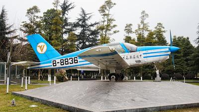 B-8836 - Socata TB-200 Tobago XL - China - Civil Aviation Flight College (CAFC)