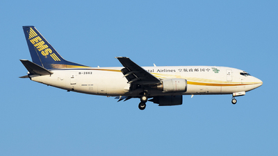 B-2662 - Boeing 737-3Q8(SF) - China Postal Airlines