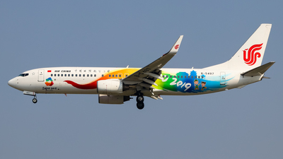 B-5479 - Boeing 737-84P - Hainan Airlines