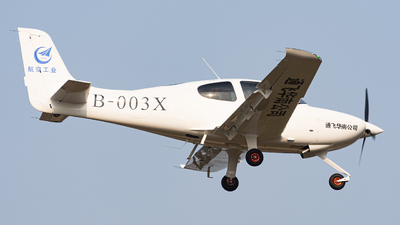 B-003X - Cirrus SR20 - AVIC Zhuhai General Aviation