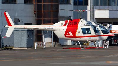 JA6501 - Bell 206B JetRanger II - Aero Asahi
