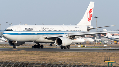 A picture of B6070 - Airbus A330243 - Air China - © ShirokaneRinko