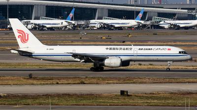 B-2856 - Boeing 757-2Z0(SF) - Air China Cargo