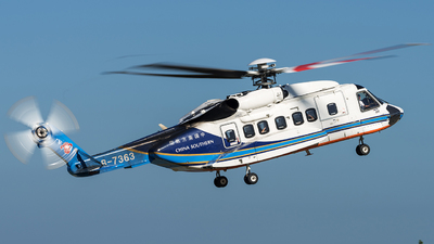 B-7363 - Sikorsky S-92A Helibus - China Southern Airlines General Aviation