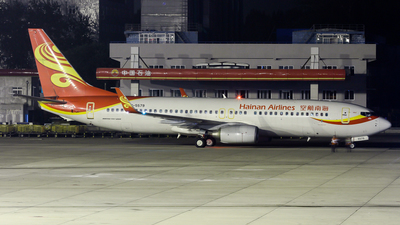 B-5579 - Boeing 737-84P - Hainan Airlines