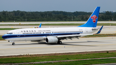 B-5715 - Boeing 737-81B - China Southern Airlines