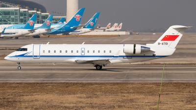 B-4701 - Bombardier CRJ-200ER - China - Navy