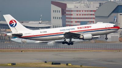B-2306 - Airbus A300B4-605R - China Eastern Airlines