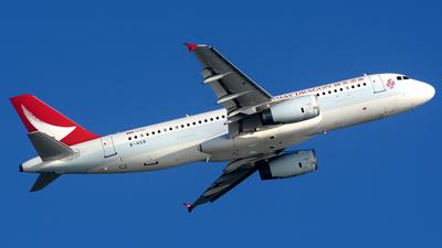 B-HSR - Airbus A320-232 - Cathay Dragon