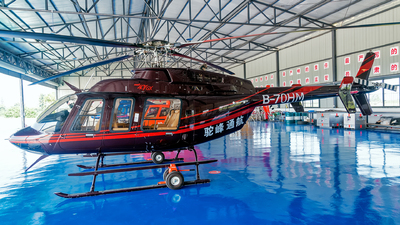 B-70HM - Bell 407GX - Sichuan Tuofeng General Avation