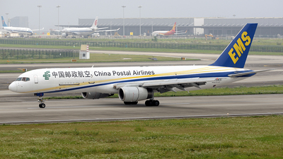 B-2831 - Boeing 757-2Y0(SF) - China Postal Airlines