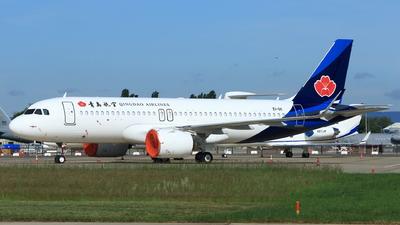 EI-GII - Airbus A320-271N - Qingdao Airlines