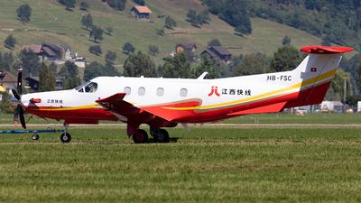 HB-FSC - Pilatus PC-12/47E - JiangXi Express