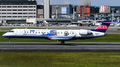 A picture of JA14RJ - Mitsubishi CRJ702ER - Ibex Airlines - © uto8914