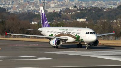 A picture of BLCB - Airbus A320232 - Hong Kong Express - © isokazu