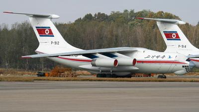 P-912 - Ilyushin IL-76MD - Air Koryo