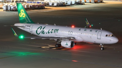 B-8646 - Airbus A320-214 - Spring Airlines