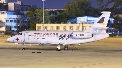 B-1999 - Dassault Falcon 2000LX - Beijing Airlines