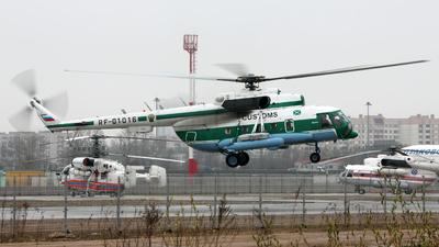 RF-01016 - Mil Mi-8MTV-1 Hip - Russia - Customs