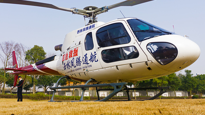 B-70DP - Airbus Helicopters H125 - Sichuan Xiling Fengteng General Aviation
