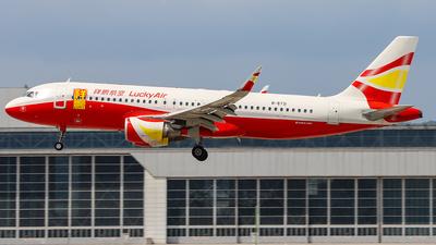 B-8731 - Airbus A320-214 - Lucky Air
