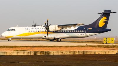 A picture of VTJCM - ATR 72500 - [0793] - © venkat_9099