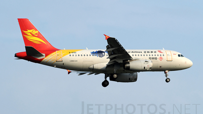 B-6192 - Airbus A319-132 - Capital Airlines
