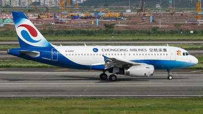 A picture of B6247 - Airbus A319133 - Chongqing Airlines - © SunnyZUUU