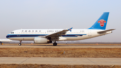 B-6651 - Airbus A320-232 - China Southern Airlines