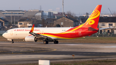 B-1213 - Boeing 737-84P - Hainan Airlines