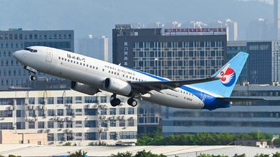 A picture of B6868 - Boeing 7378LW - Hebei Airlines - © Morrisssssssss