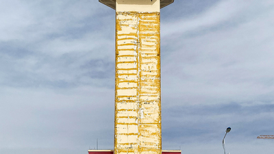 ZLHX - Airport - Control Tower