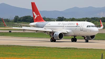 B-305L - Airbus A319-115 - Air Travel