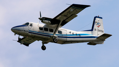 B-3856 - Harbin Y-12F - CFGAC