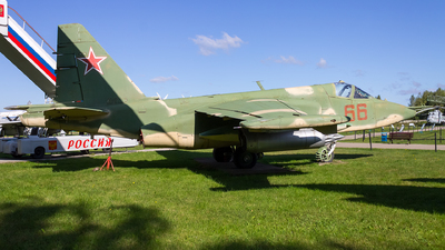 66 - Sukhoi Su-25K Frogfoot - Russia - Air Force
