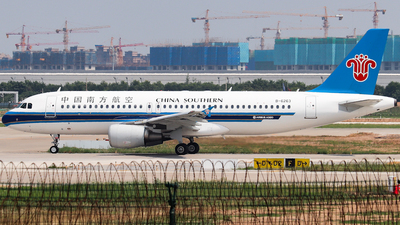 A picture of B6263 - Airbus A320214 - China Southern Airlines - © AGUIJUN-Lei
