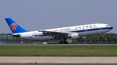 B-2329 - Airbus A300B4-622R - China Southern Airlines