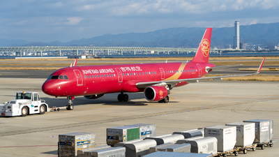 A picture of B8317 - Airbus A321211 - Juneyao Airlines - © JG-Ziro