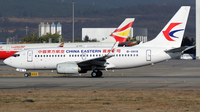 A picture of B5815 - Boeing 73779P - China Eastern Airlines - © Zhangliming