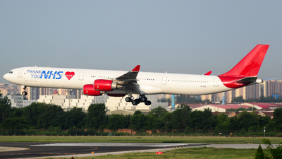 A picture of 9HEAL - Airbus A340642 - MalethAero - © Fei Yu