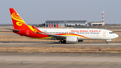 B-5662 - Boeing 737-84P - Hainan Airlines