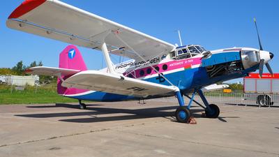 EW-537CD - Antonov An-2-100 - Grodno Aviakompania