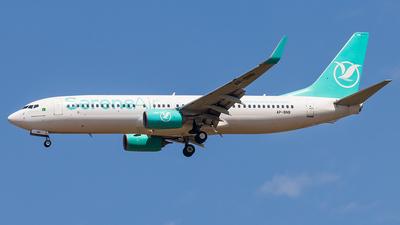 AP-BNB - Boeing 737-8JP - Serene Air
