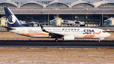 B-1272 - Boeing 737-85N - Shandong Airlines