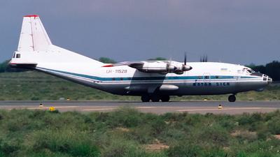 UR-11528 - Antonov An-12BP - Motor Sich Airlines