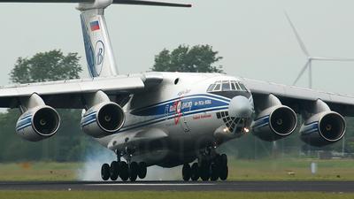 RA-76950 - Ilyushin IL-76TD-90VD - Volga Dnepr Airlines
