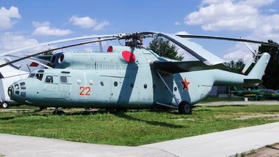 22 - Mil Mi-6 Hook - Soviet Union - Air Force